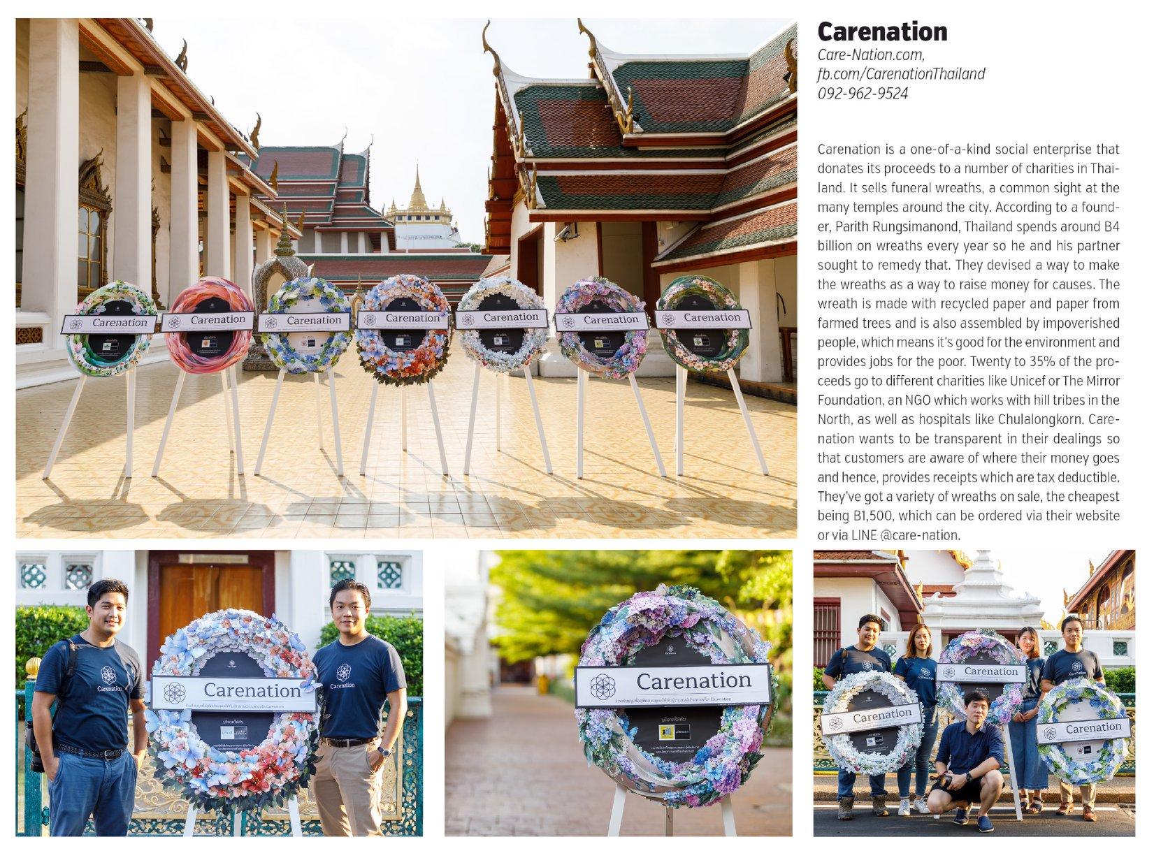 Carenation ลง Bangkok Post นิตยสาร Guru