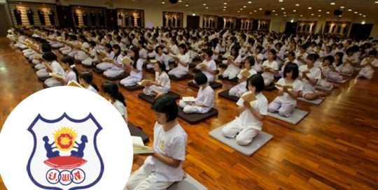ยุวพุทธิกสมาคมแห่งประเทศไทย